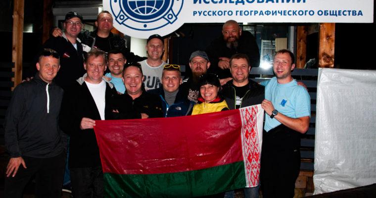 Гости из Белоруссии!!!
